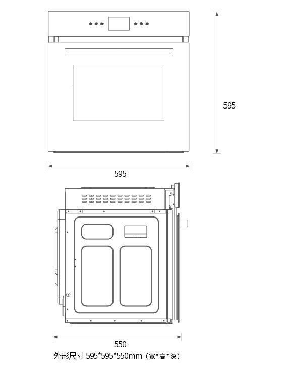 KQD68-SK2