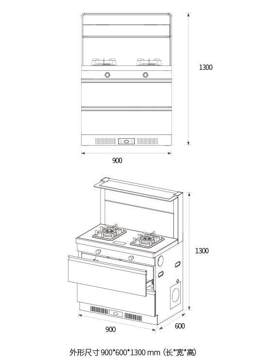 帅康FZ808高端集成灶