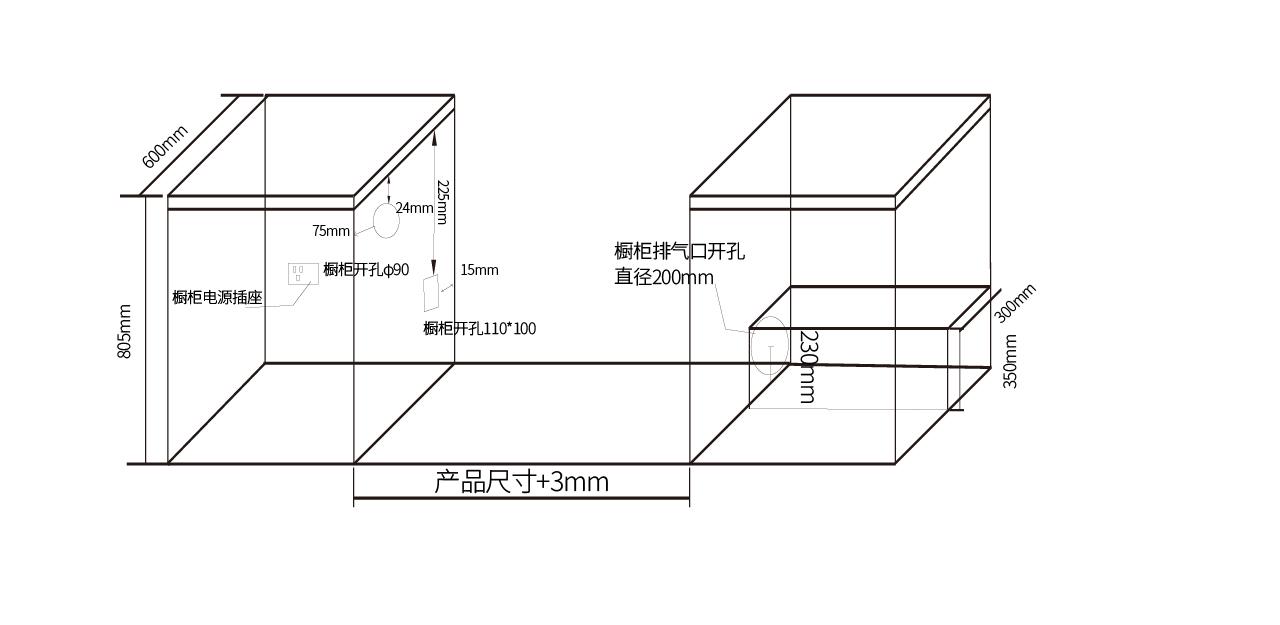 帅康GB606高端集成灶