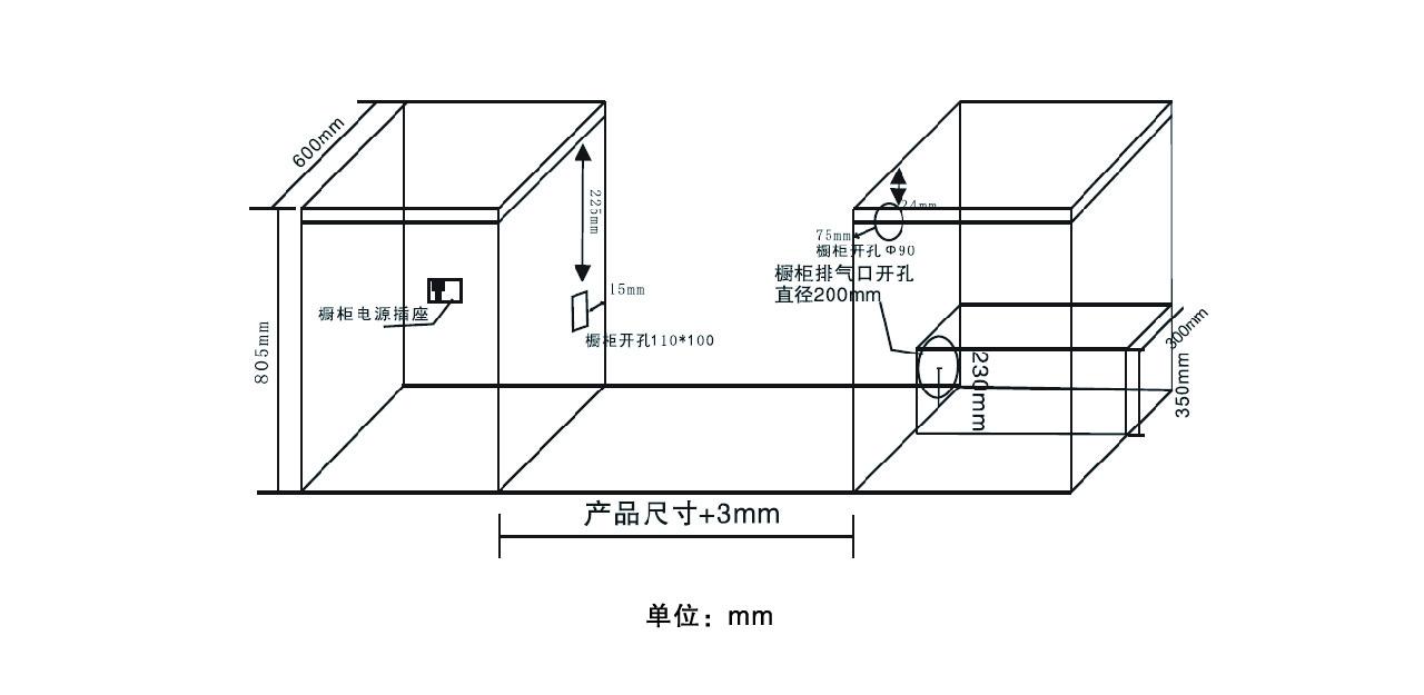 帅康FZ861高端集成灶
