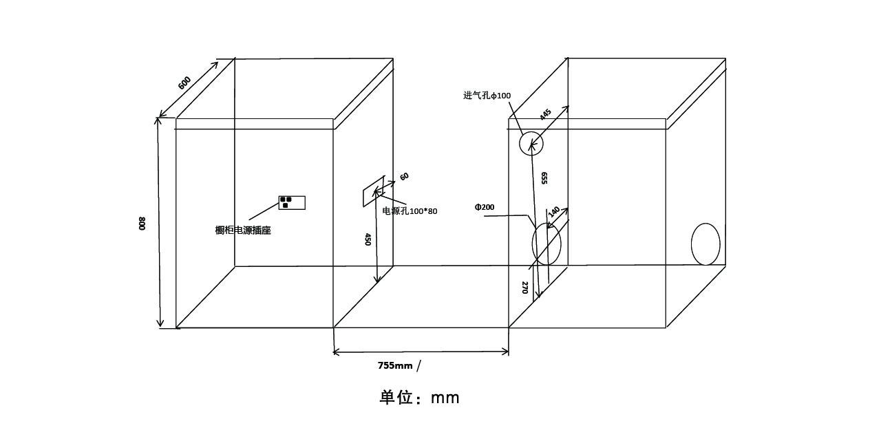 帅康GB210/210D高端集成灶