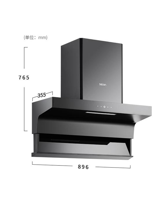 CXW-258-XS9803