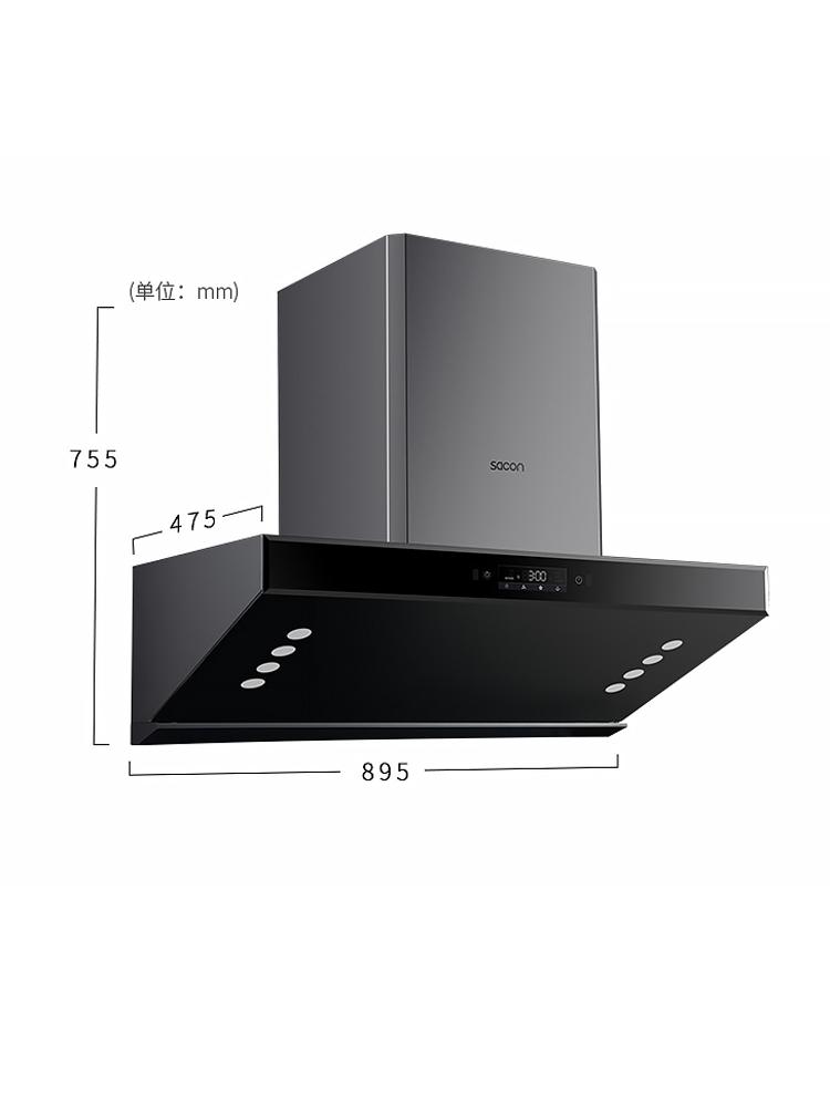 CXW-220-XS9806S