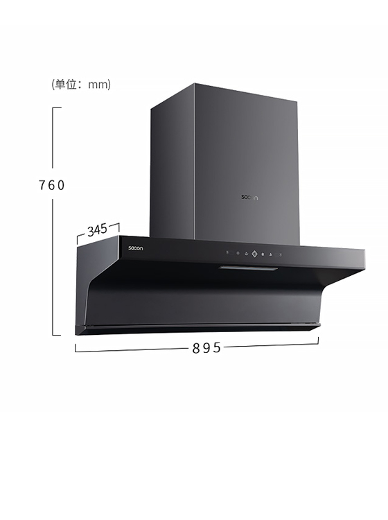 CXW-258-XS9803S