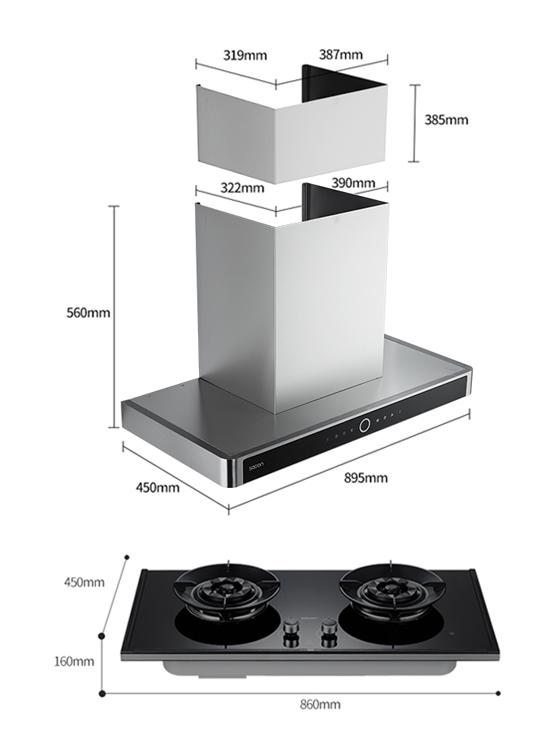 健康烹饪空间SPACE-H2
