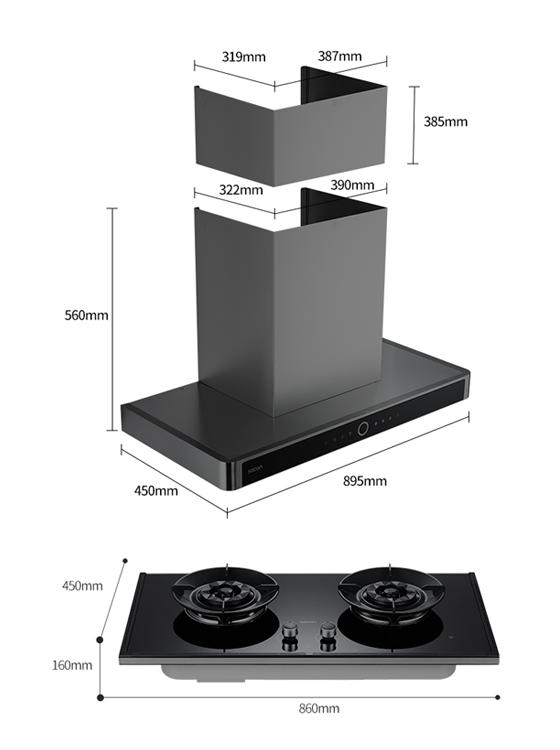 健康烹饪空间SPACE-H2(爵士黑)