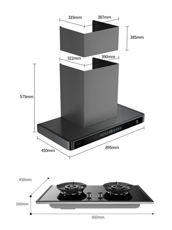 健康烹饪空间SPACE-H3