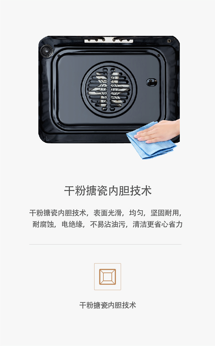 SK12手机.jpg